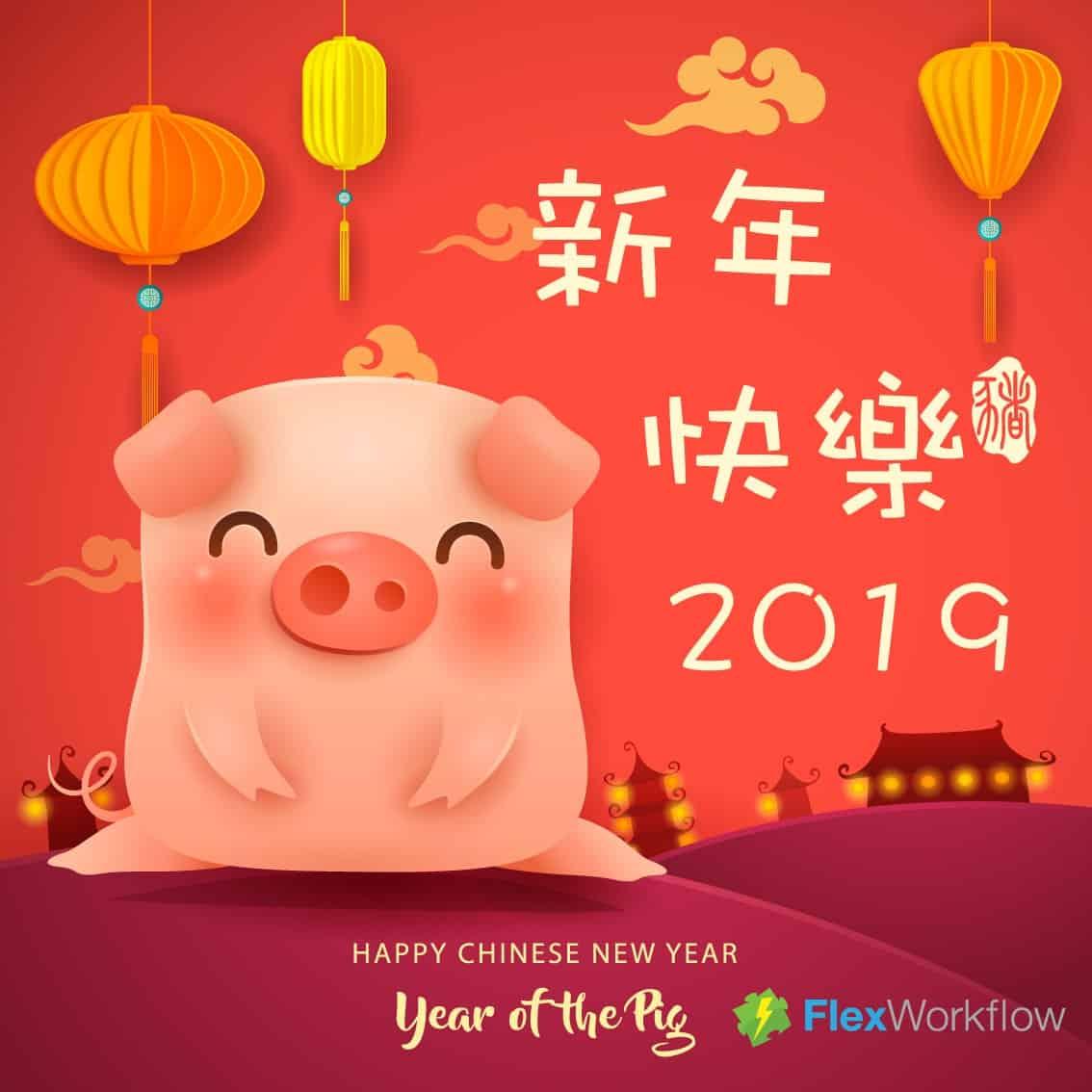 FW_CNY2019